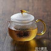 日式錘紋加厚耐高溫玻璃泡茶壺家用透明小號耐熱過濾花茶壺可加熱  莉卡嚴選