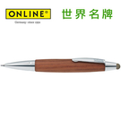 德國原裝進口 Online 玫瑰木觸控自動鉛筆 38461 /支