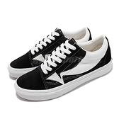 Vans Old Skool 黑 白 扭曲水波紋 經典 休閒鞋 滑板鞋 男鞋 女鞋 【ACS】 VN0A4U3B21N