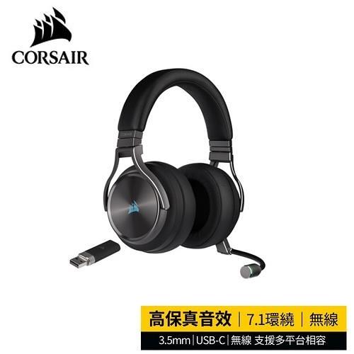 CORSAIR 海盜船 VIRTUOSO RGB WIRELESS SE 高保真電競耳機 青銅