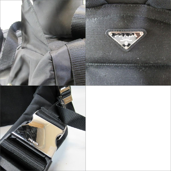 PRADA 普拉達 黑色尼龍後背包旅行包V133 【二手名牌 BRAND OFF】