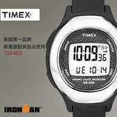 【人文行旅】TIMEX | 天美時 T5K483  IRONMAN 美國鐵人專業路跑錶