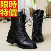 馬丁靴-英倫風加絨真皮保暖中筒女靴子2色65d59[巴黎精品]