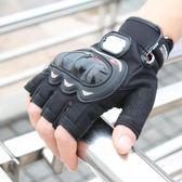 摩托車手套騎士騎行裝備越野賽車機車四季男防滑防摔夏季半指手套   LannaS