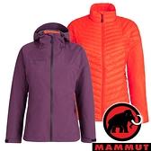【MAMMUT 長毛象】女 Convey 3 GT兩件式連帽外套『黑莓紫/辛辣紅』1010-27420 外套 羽絨 保暖