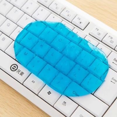 【00335】 「不挑色」神奇水晶清潔膠 鍵盤灰塵 縫隙