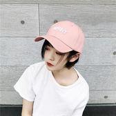 (好康免運)韓版ulzzang不規整字母棒球帽軟妹學生休閒百搭遮陽鴨舌帽子女