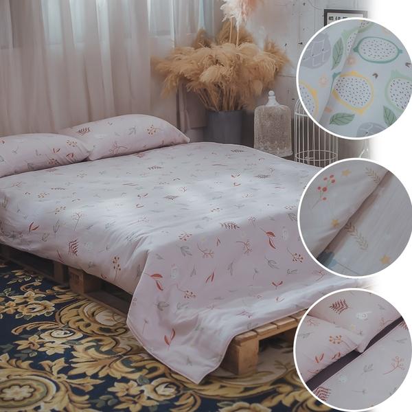 二層紗 Q3雙人加大床包與兩用被四件組 多款任選 台灣製造 柔軟親膚 棉床本舖