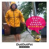 寵物狗狗雨衣全包衣服防潑水四腳雨披 魔法街