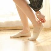船襪女純棉淺口硅膠防滑隱形襪子韓國可愛夏季薄款低幫女士短襪