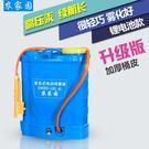 智慧鋰電池電動噴霧器農用農藥高壓充電果樹打藥機消毒噴霧壺 HM3c優購
