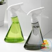 園藝塑膠澆水壺 家用澆花小噴壺噴霧瓶噴瓶灑水壺分裝瓶【樂淘淘】