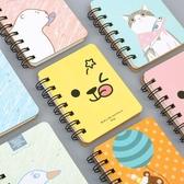 筆記本小號便攜記事隨身迷你線圈本韓國小清新學生少女創意筆記本子文具【免運】