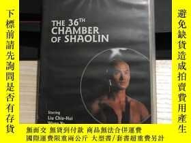 二手書博民逛書店THE(36TH)CHAMBER罕見OF SHAOLIN(錄影帶
