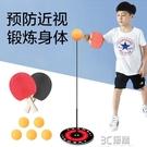 抖音乒乓球玩具兒童益智男童女童3歲以上男孩子女孩4-5-6-7-8-9歲 3C優購