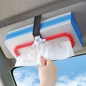 車之嚴選 cars_go 汽車用品【WD-281】日本 NAPOLEX Disney 米奇 面紙盒扣帶 置物架 紅色