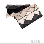 歐美幾何菱格拉絲斜跨晚宴包時尚氣質壓花拼色手拿包斜跨包可折鏈條包CY2385【優品良鋪】