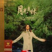 【停看聽音響唱片】【CD】趙鵬.人聲低音炮 - 月光森林