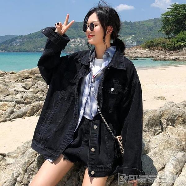 牛仔外套 復古港風chic小眾設計感網紅韓版寬鬆百搭bf情侶裝長袖牛仔外套女 印象