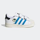 Adidas Superstar Cf I [FZ0646] 小童鞋 嬰兒鞋 星際大戰 聯名 魔鬼氈 保護 愛迪達 白藍