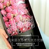 香皂花禮盒康乃馨母親節禮物創意假花束表白神器仿真玫瑰花肥皂花 向日葵