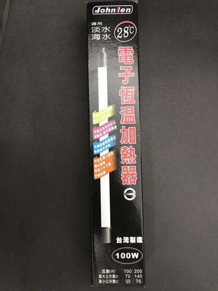 台灣 中藍 28度恆溫 100W 迷你加溫器 28度 烏龜缸加溫 加溫管 保溫器 魚缸加熱器 恆溫器