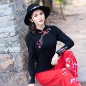 春秋民族風女裝長袖t恤繡花復古盤扣上衣中國風刺繡打底衫洋裝