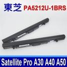 東芝 TOSHIBA PA5212U-1BRS 電池 A50-D A50-E C50 R40  R40-C R50