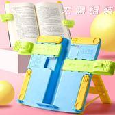 兒童閱讀架小學生用讀書架可折疊書夾書靠書立桌上看書放書   琉璃美衣