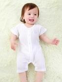 嬰兒連體衣純棉嬰幼兒寶寶衣服薄款短袖哈衣