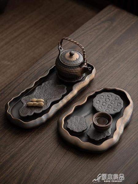 茶盤 禪意日式茶盤小型用儲水簡易干泡臺茶具壺盤茶臺【快速出貨】
