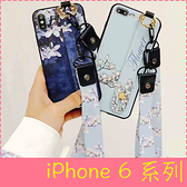 【萌萌噠】iPhone 6 6S Plus 萌家 腕帶支架復古花朵碎花保護殼 全包防摔軟殼 手機殼 附同款長短掛繩
