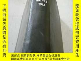 二手書博民逛書店Journal罕見of the Air Pollution Co