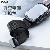 蘋果iwatch錶帶手錶apple watch錶帶潮S4手錶帶男一代series運動型