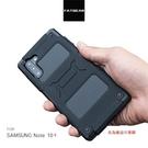 摩比小兔~FAT BEAR SAMSUNG Galaxy Note 10+ 城市通勤保護殼 手機殼