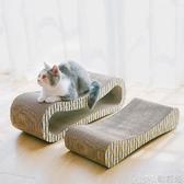 貓抓板魔爪貓窩沙發磨爪器不掉屑紙箱貓捉板貓咪用品紙盒練爪爬板