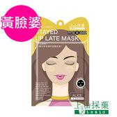 tsaio上山採藥 熬夜黑面膜-乾敏肌膚適用-20ml(單片裝)