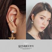 限量現貨◆PUFII-耳骨夾 925純銀三顆珍珠耳骨夾(一對)- 0519 現+預 夏【CP18578】