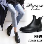 PAPORA鬆緊切爾西短筒雨靴短靴K902黑