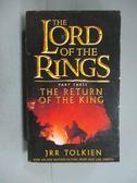【書寶二手書T1/原文小說_OCS】The Lord of the Rings_J. R. R. Tolkien