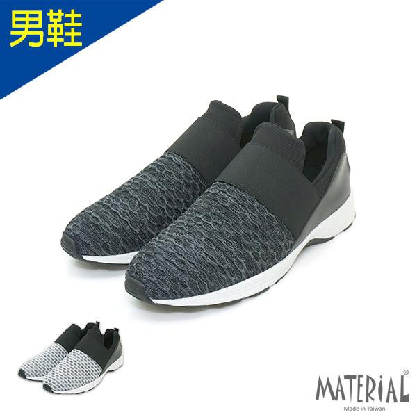 男鞋 立體織紋拼接時尚休閒鞋 MA女鞋 T3552