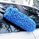 汽車刷 汽車伸縮式蠟刷車用蠟拖洗車除塵撣子擦車拖把清潔工具掃雪用品【快速出貨八折鉅惠】