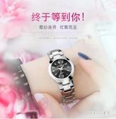 情侶手錶韓版時尚潮流手表女學生簡約夜光休閒防水石英表一對 JY5564【Sweet家居】