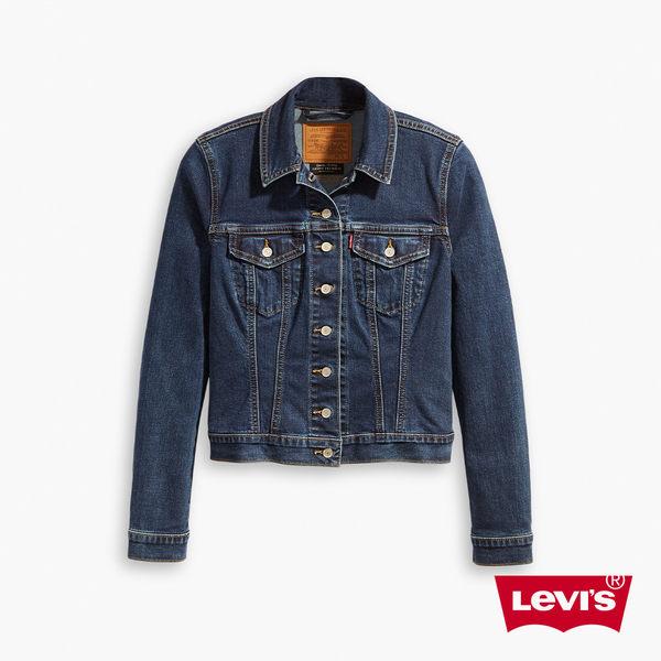 Levis 女款 修身牛仔外套  / Revel 極塑形顯瘦版型 / 中短版 / 超彈力布料