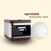 全自動筷子消毒機商用餐廳非烘乾微電腦智慧筷子機 器盒   ATF伊衫風尚