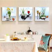 餐廳裝飾畫三聯現代簡約飯廳掛畫歐式餐廳牆面裝飾畫個性創意壁畫igo 自由角落