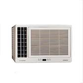 【南紡購物中心】日立【RA-36QV1】變頻窗型冷氣5坪左吹冷氣