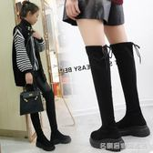 歐美加絨平底膝上靴女厚底內增高彈力靴高筒長筒靴子  名購居家