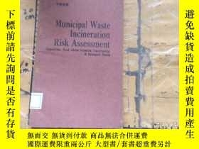 二手書博民逛書店Municipal罕見Waste Incineration Ri