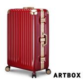 【ARTBOX】威尼斯漫遊 29吋PC鏡面鋁框行李箱(活力紅)